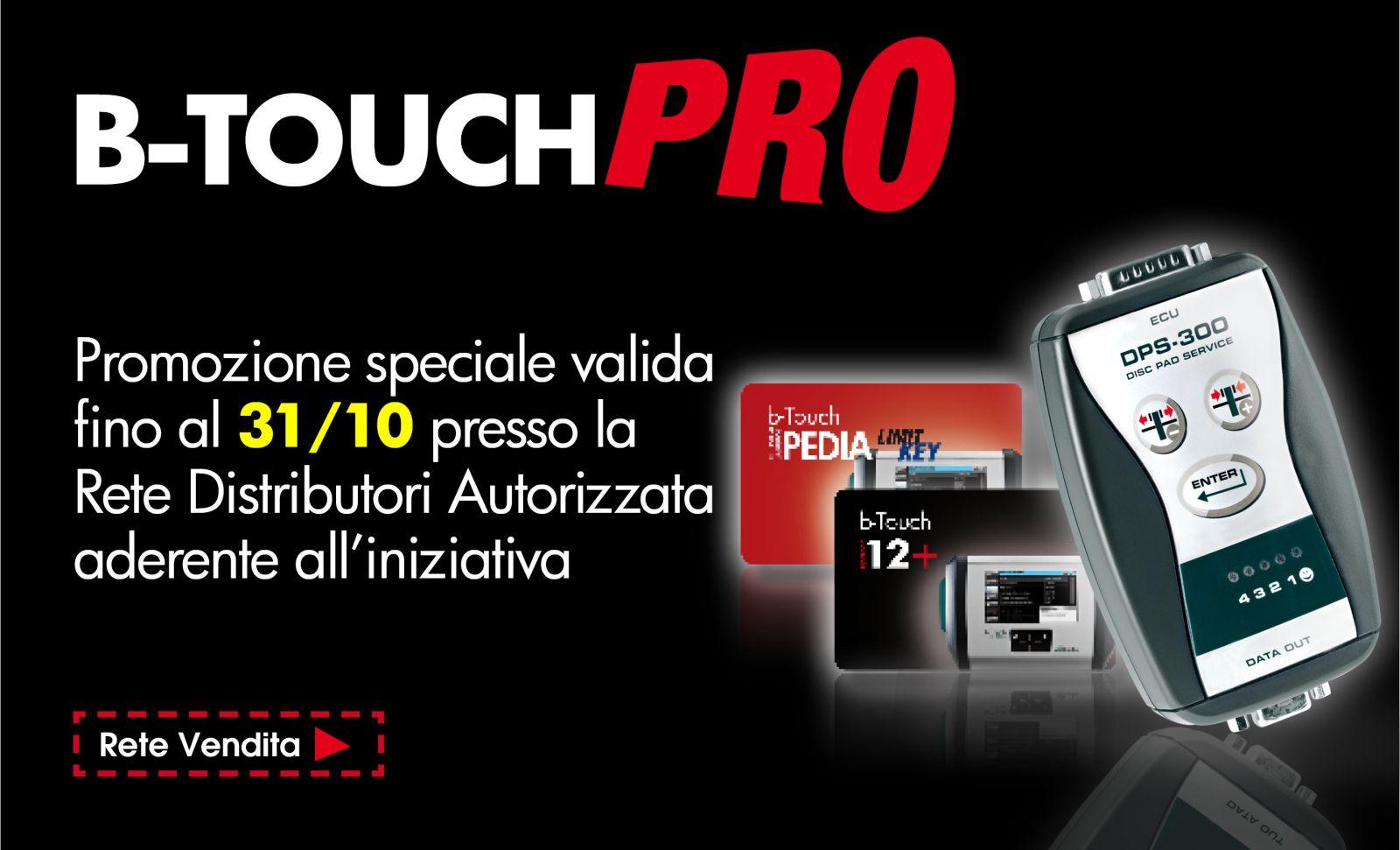 promozione b-touch pro